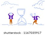 confused businessmen hurry up... | Shutterstock .eps vector #1167035917