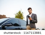 portrait of rich businessman... | Shutterstock . vector #1167113881