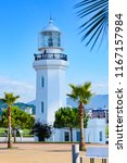 lighthouse in batumi  georgian... | Shutterstock . vector #1167157984
