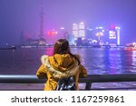 young tourist woman looking at... | Shutterstock . vector #1167259861