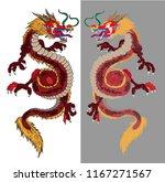 japanese dragon tattoo | Shutterstock .eps vector #1167271567