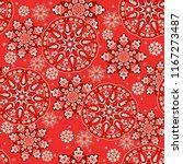 seamless oriental ornamental... | Shutterstock .eps vector #1167273487
