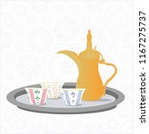 traditional saudi arabian...   Shutterstock .eps vector #1167275737