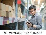 asian manager man doing... | Shutterstock . vector #1167283687