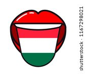 hungarian language tongue with... | Shutterstock .eps vector #1167298021