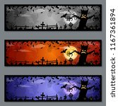 halloween colorful banners... | Shutterstock .eps vector #1167361894