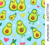seamless pattern with avocado | Shutterstock .eps vector #1167377764