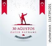 republic of turkey national...   Shutterstock .eps vector #1167391201