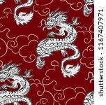 dragon fly kimono  japanese... | Shutterstock .eps vector #1167407971
