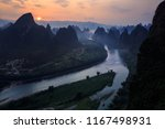xianggongshan sunrise  ... | Shutterstock . vector #1167498931