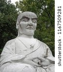 statue of musashi miyamoto ... | Shutterstock . vector #1167509281