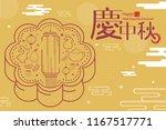 celebrate mid autumn festival... | Shutterstock . vector #1167517771