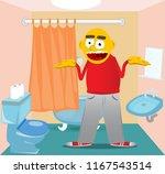 yellow man shrugs shoulders... | Shutterstock .eps vector #1167543514