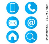 icon website vector | Shutterstock .eps vector #1167577804
