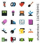 color and black flat icon set   ...   Shutterstock .eps vector #1167583441