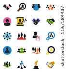 color and black flat icon set   ...   Shutterstock .eps vector #1167584437