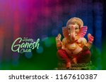 lord ganesha   ganesh festival | Shutterstock . vector #1167610387