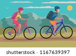 vector illustration of a young... | Shutterstock .eps vector #1167639397