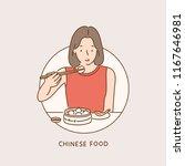women eating dumplings  a...   Shutterstock .eps vector #1167646981