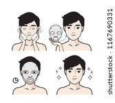 skin care illustrations.skin... | Shutterstock .eps vector #1167690331