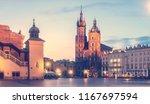 main market square krakow ...   Shutterstock . vector #1167697594