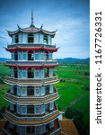 chinese pagoda and surrounding...   Shutterstock . vector #1167726331