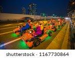 osaka street  osaka  japan  ... | Shutterstock . vector #1167730864