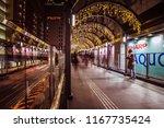 osaka  kansai  japan   november ... | Shutterstock . vector #1167735424