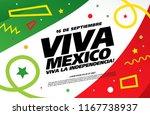 mexican vector banner layout... | Shutterstock .eps vector #1167738937