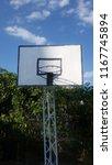 an old basket | Shutterstock . vector #1167745894