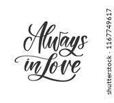 vector hand drawn quote  ... | Shutterstock .eps vector #1167749617