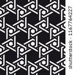 vector seamless pattern.... | Shutterstock .eps vector #1167764227