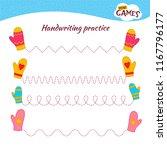 handwriting practice sheet.... | Shutterstock .eps vector #1167796177