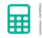 calculator icon vector. savings ... | Shutterstock .eps vector #1167809611