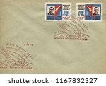 ussr   circa 1962  postage... | Shutterstock . vector #1167832327