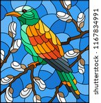 illustration in stained glass... | Shutterstock .eps vector #1167834991