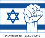 flag of israel | Shutterstock . vector #116784241
