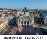lviv  ukraine   august 24  2018 ... | Shutterstock . vector #1167870787