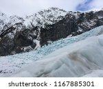 franz josef glacier  new...   Shutterstock . vector #1167885301