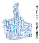 word cloud  tag cloud text... | Shutterstock .eps vector #116791237