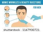man's anti aging skin care and... | Shutterstock .eps vector #1167930721