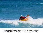 man in a white water single... | Shutterstock . vector #116793709