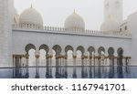 sheik zayed  mosque  abu dhabi  ... | Shutterstock . vector #1167941701