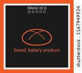 bread  bakery product  vector... | Shutterstock .eps vector #1167949924
