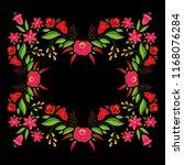 hungarian folk pattern vector... | Shutterstock .eps vector #1168076284