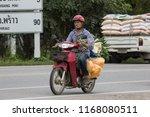 chiangmai  thailand   august  3 ... | Shutterstock . vector #1168080511