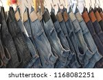 Closeup Many Jeans Hanging On ...