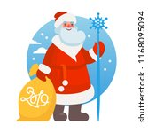 russian winter character... | Shutterstock .eps vector #1168095094