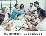 successful business team... | Shutterstock . vector #1168153111