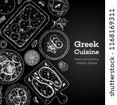 greek cuisine top view frame. a ... | Shutterstock .eps vector #1168169311